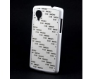 Case 2D aluminium plate for sublimation Google Nexus 5
