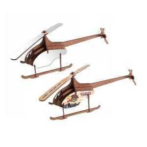 Puzzles Hélicoptère 3D