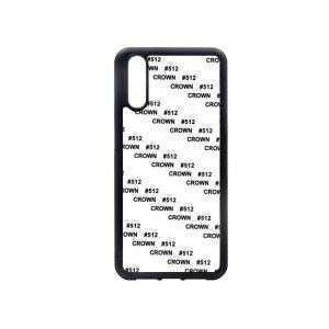 Carcasas 2D Flexibles para Huawei P20