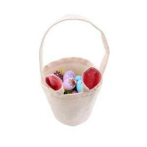 25 x 25 Cushion cover Premium (cotton touch)